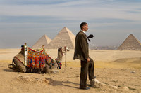 "<span style=""font-size:14px;"">Security Guard, Egypt"