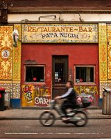 "<span style=""font-size:14px;"">Pata Negra, Restaurante and Bar"